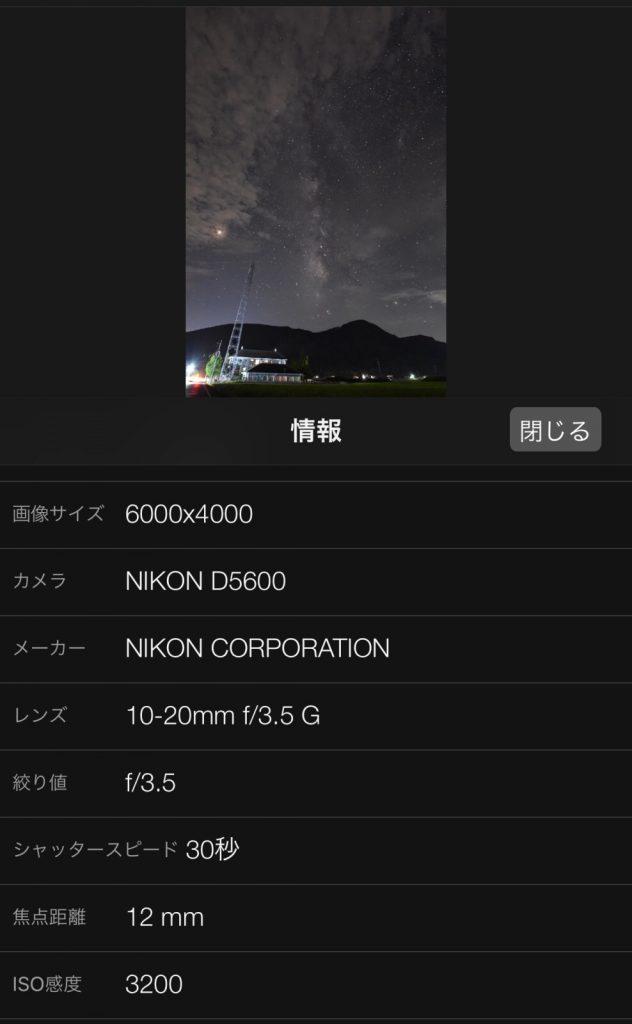 nikon image space ダウンロード